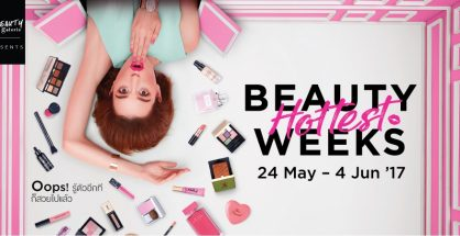 BEAUTY GALERIE BEAUTY HOTTEST WEEKS