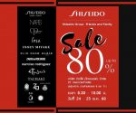 Shiseido Friends & Family Sales 2017