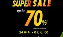 Supersports Super Sale