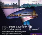 Thai Airways mastercard