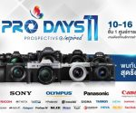 "BIG CAMERA BIG PRO DAYS 11 ""PROSPECTIVE Inspired"""