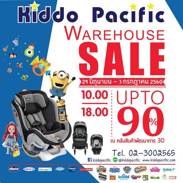 Kiddo Pacific Clearance Sale 2017 ลดสูงสุด 90% (29 มิ.ย – 3 ก.ค.60)