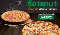 The Pizza Company 1 free 1