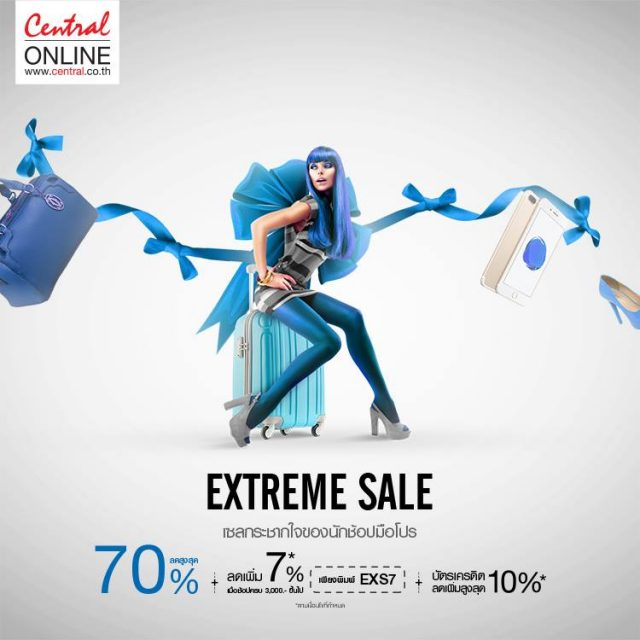 Central Online Extreme Sale