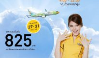 "Nok Air ""Limited Time Offer"""
