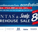 Santas & Sealy Warehouse Sale 2017