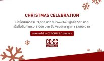 "CC Double O ""CHRISTMAS CELEBRATION"""
