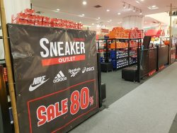Nike Adidas Reebok Asics ลดสูงสุด 80% ที่อัมรินทร์ พลาซ่า (19  – 24 ก.พ. 61)