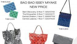 BAO BAO ISSEY MIYAKE ปรับราคาครั้งยิ่งใหญ่ (เริ่ม 19 มี.ค. 2561)