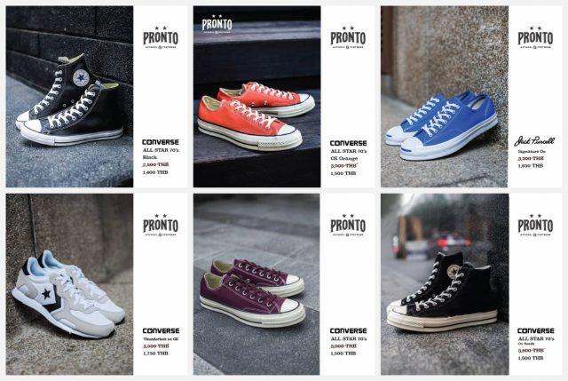 "Pronto ""รองเท้า Converse ลดราคา 50%"" (เริ่ม 20 เม.ย. 2561)"