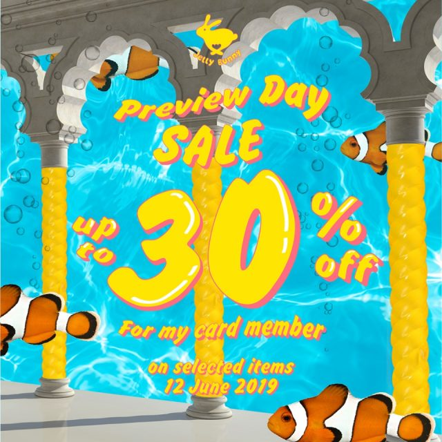 JELLY BUNNY SALE ซื้อ 2 ชิ้น ลด 20% (6 - 12 ส.ค. 2563)