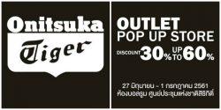 Onitsuka Tiger ลด 30 -60% ที่ศูนย์สิริกิติ์ (27 มิ.ย. – 1 ก.ค. 2561)