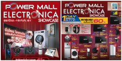 POWER MALL ELECTRONICA SHOWCASE @ Paragon, Emporium (22 มิ.ย. – 15 ก.ค. 2561)