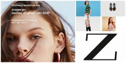 "ZARA End Of Season SALE ""Spring / Summer 2018"" (เริ่ม 21 มิ.ย. 2561)"