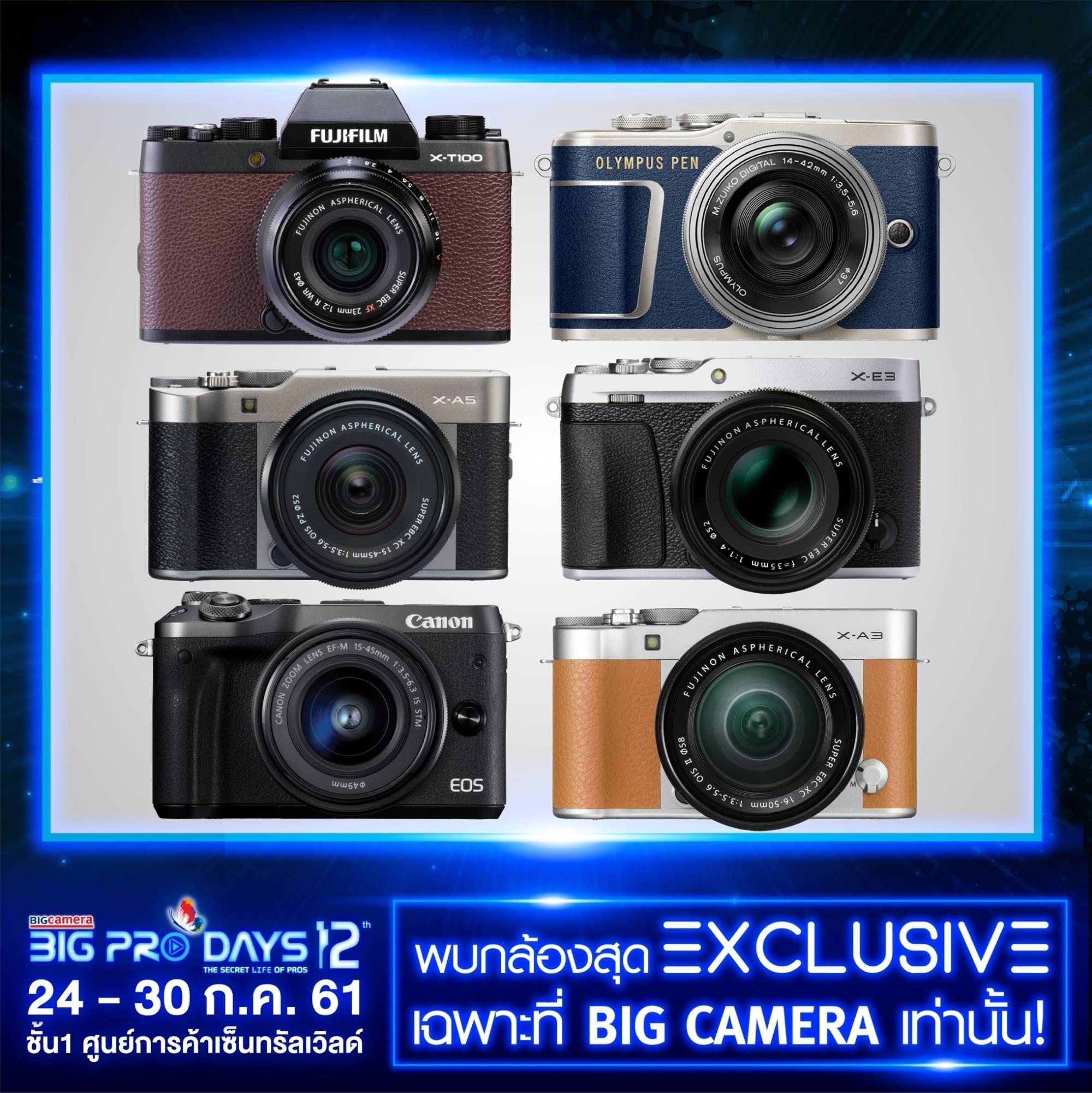 Mixmaya Big Camera Pro Days 12 Central World Fotopro X Go Plus Fujifilm T100 Brown Olympus Pen E Pl9 Denim Blue A5 Dark Silver E3 Kit 35mm F14 R Canon Eos M6 A3 Camel