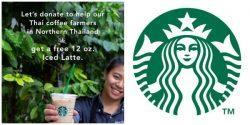 Starbucks บริจาคเงิน รับฟรี กาแฟลาเต้เย็น (19 ก.ค. 2561)