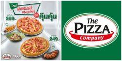 The Pizza Company ชุดคุ๊มคุ้ม 249 / 299.- (ถึง 21 พ.ย. 2561)