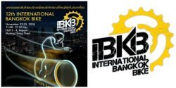 งาน International Bangkok Bike ครั้งที่ 12 ที่อิมแพค (22 – 25 พ.ย. 2561)
