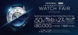 Central | ZEN International Watch Fair 2018 (21 ส.ค. – 30 ก.ย. 2561)