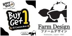 Farm Design Happy Hour ชีสเค้ก ซื้อ 1 แถม 1 (20 ส.ค. 2561)