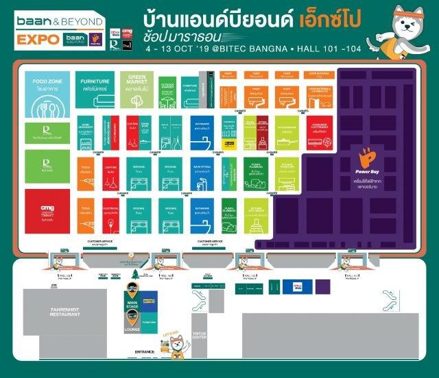 Baan & BEYOND EXPO 2020 บ้านแอนด์บียอนด์ เอ็กซ์โป ที่ ไบเทค บางนา (2 - 11 ต.ค. 2563)