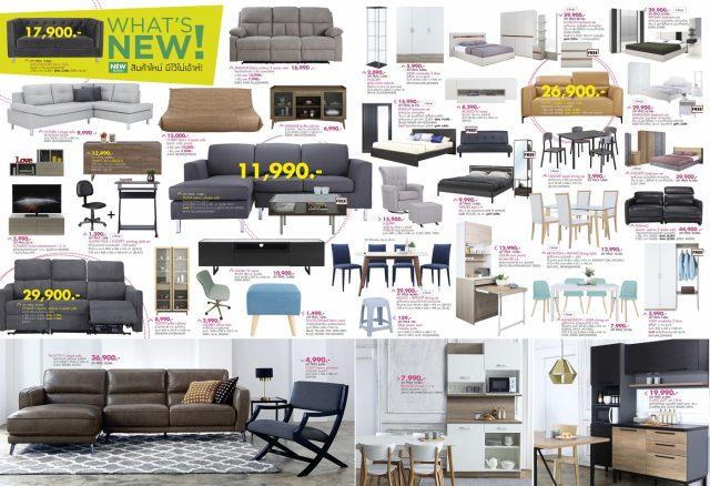 Index Living & Sofa Sale ลดสูงสุด 50% (30 ส.ค. - 10 ต.ค. 2561)