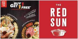RedSun Buy 1 Get 1 Freeซื้อ 1 แถม 1 ฟรี (17 ก.ย. – 19 ต.ค. 2561)