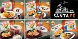 "Santa Fe' ""Steak Set"" ราคาพิเศษ เริ่มต้นเพียง 69 บาท (ถึง 3 ธ.ค. 2561)"