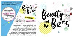 Beauty and the Biz #5 ที่โรงเรียนมาแตร์ฯ (1 ธ.ค. 2561)