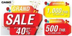 CASIO GRAND SALE ลดสูงสุด 40% (16 พ.ย. 2561 – 6 ม.ค. 2562)