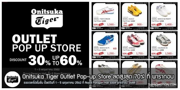 Onitsuka Tiger Outlet Pop-up Store ลดสูงสุด 70% ที่ พารากอน 1 - 5 พฤษภาคม 2562