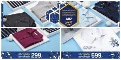 AIIZ โปรโมชั่นสินค้าราคาพิเศษ รอบวันที่ 16 – 31 ธันวาคม 2561
