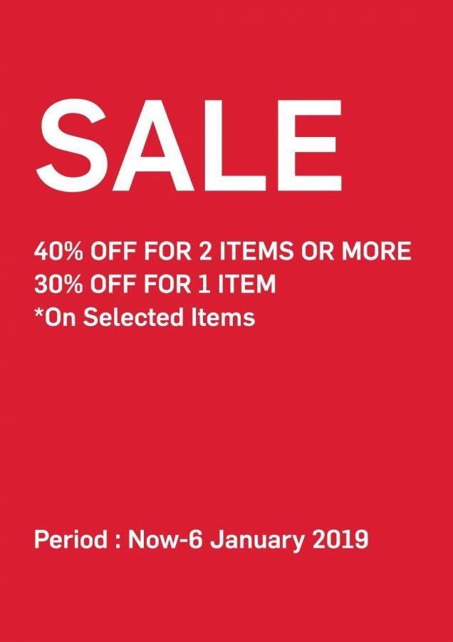 NIKE SALE 2019 ไนกี้ ลดราคา สูงสุด 40% ที่ Nike Shop 9 - 18 สิงหาคม 2562