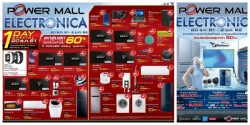 POWER MALL ELECTRONICA (20 ธันวาคม 2561 – 2 มกราคม 2562)
