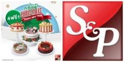 S&P เค้ก และ คุ๊กกี้ ซื้อ 4 ฟรี 1 (1 ธ.ค. 2561 – 10 ม.ค. 2562)