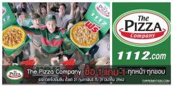 The Pizza Company ซื้อ 1 แถม 1 ฟรี ทุกหน้า ทุกขอบ (21 ก.พ. – 31 มี.ค. 2562)