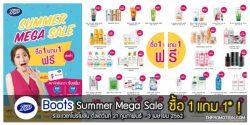 Boots Summer Mega Sale ซื้อ 1 แถม 1 ฟรี  (21 กุมภาพันธ์ – 3 เมษายน 2562)