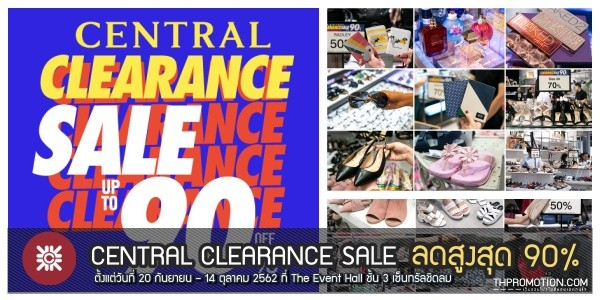 CENTRAL CLEARANCE SALE ลดล้างสต๊อก ที่ เซ็นทรัล ชิดลม 20 กันยายน – 14 ตุลาคม 2562