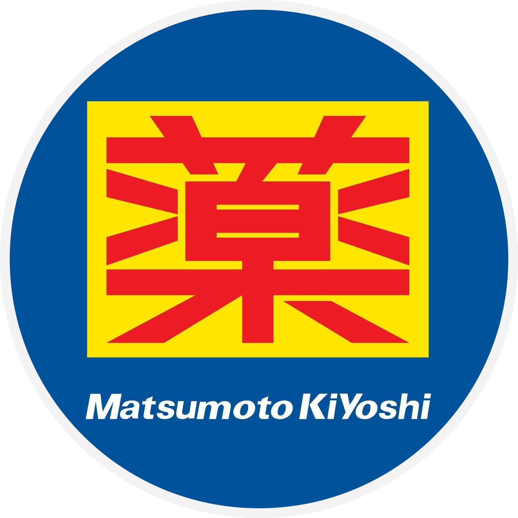 Matsumoto Kiyoshi (มัทสึโมโตะ คิโยชิ)