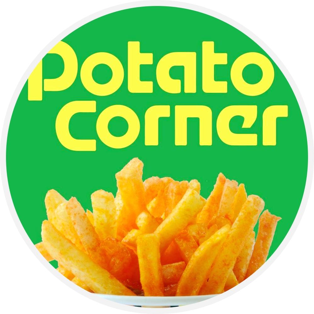 Potato Corner โปเตโต้ คอร์เนอร์