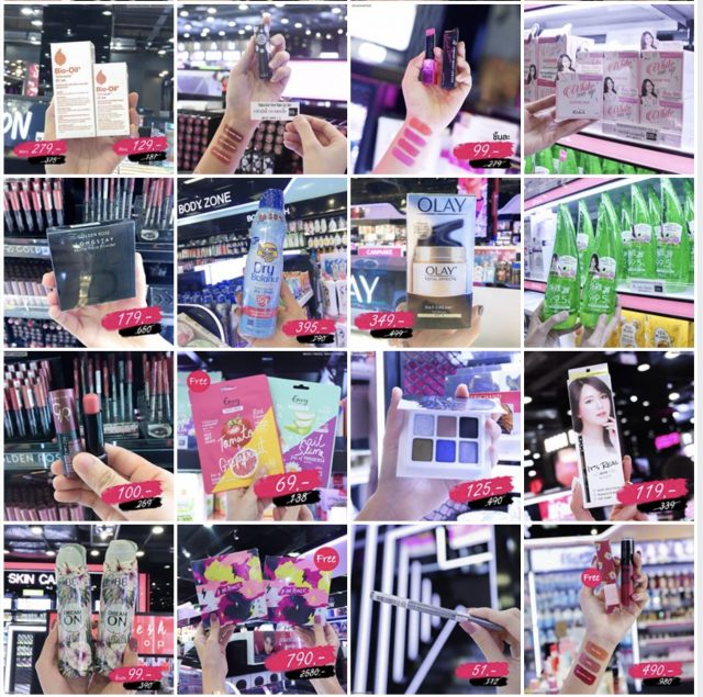 EVEANDBOY โบรชัวร์ สินค้าลดราคา ที่ อีฟแอนด์บอย เมษายน - พฤษภาคม 2562
