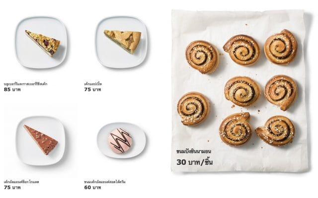 IKEA เมนู อาหาร เครื่องดื่ม ลดราคา บุฟเฟ่ต์ ที่ ร้านอาหารอิเกีย และ อีเกีย คาเฟ่