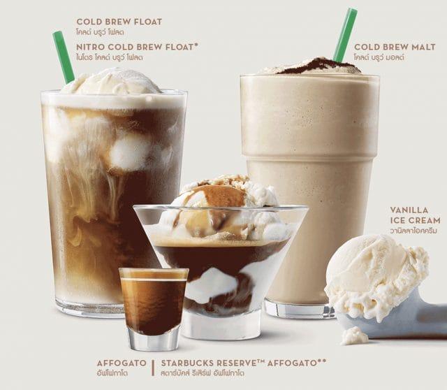 Starbucks Coffee Meets Ice Cream ไอศกรีม กาแฟ สตาร์บัคส์ (เริ่ม 3 เมษายน 2562)