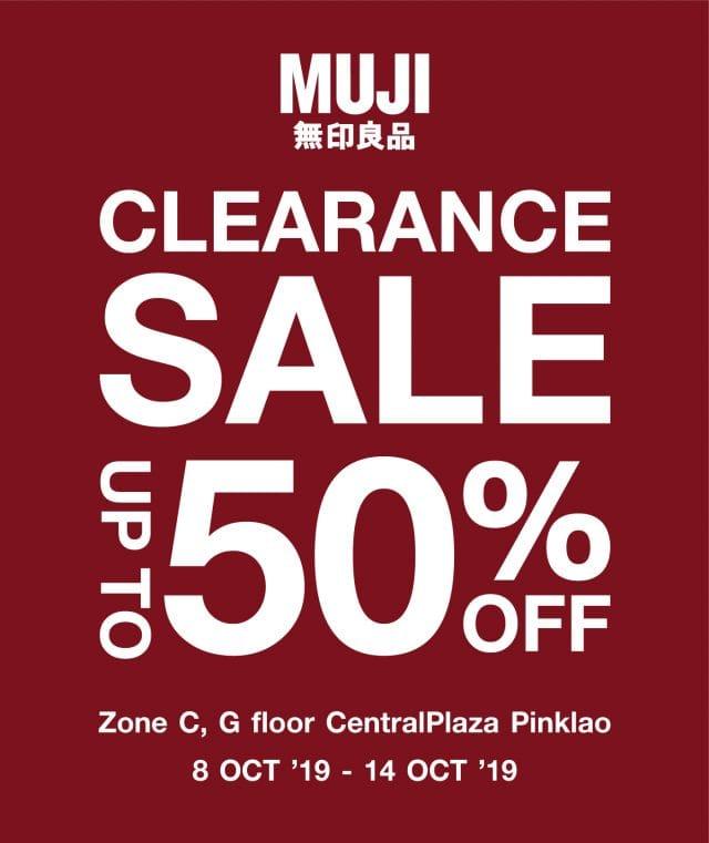 MUJI Clearance SALE มูจิ ลดล้างสต็อก ที่ เซ็นทรัล ปิ่นเกล้า 8 - 14 ตุลาคม 2562