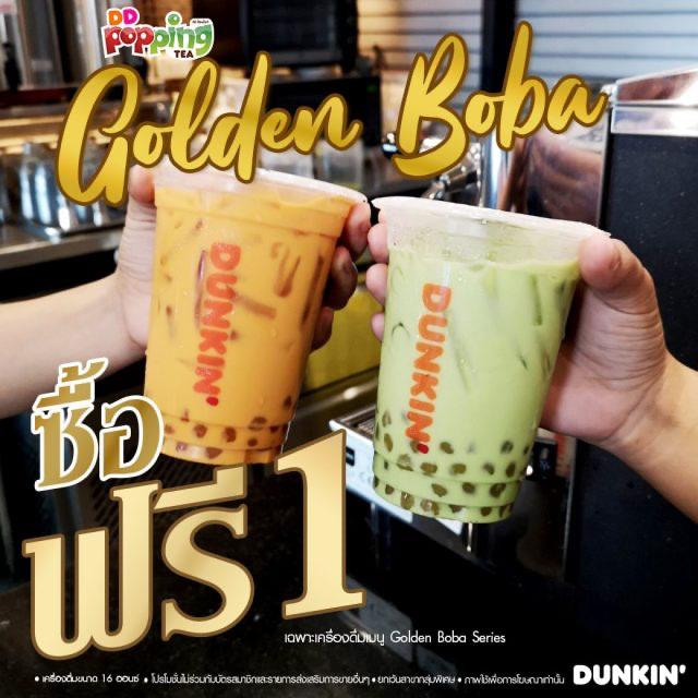 Dunkin' Donuts เมนู Golden Boba ไข่มุกสีทอง 16 กรกฎาคม - 15 กันยายน 2562