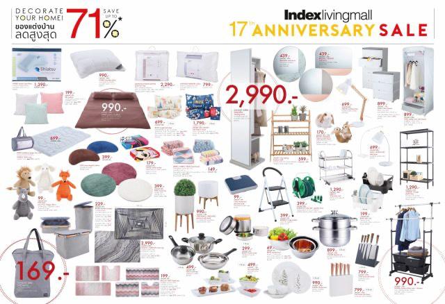 Index Living Mallโบรชัวร์ ฉลองครบรอบ 17 ปี ลดสูงสุด 71% 29สิงหาคม - 25กันยายน2562