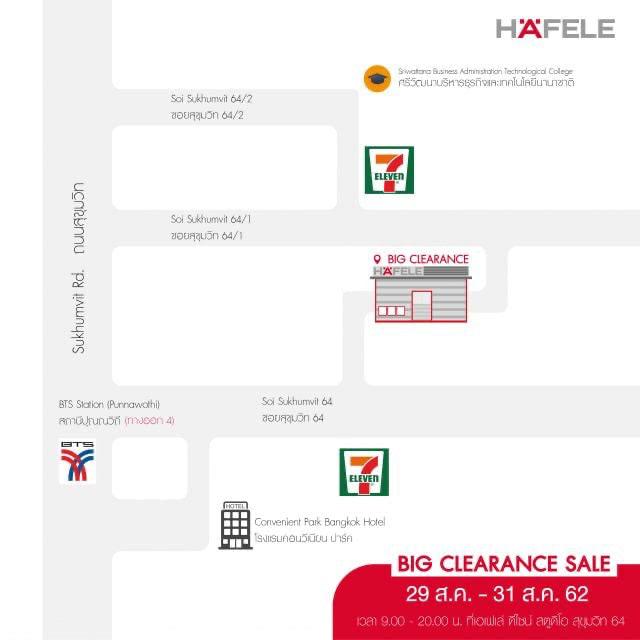 Hafele Big Clearance Sale 2019 ลดล้างสต็อค ที่สุขุมวิท 64 (29 - 31สิงหาคม2562)