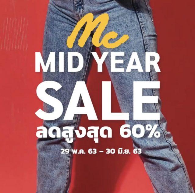 Mc Jeans ฉลอง 45 ปี แม็คยีนส์ ชิ้นที่ 2 ราคา 45 บาท (พ.ย. 2563)