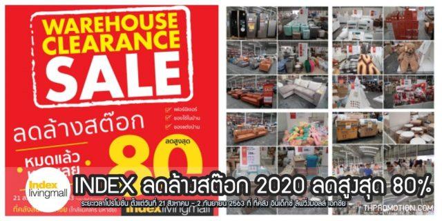 INDEX ลดล้างสต๊อก 2020 คลังสินค้า อินเด็กซ์ เอกชัย (21 ส.ค. - 2 ก.ย. 2563)