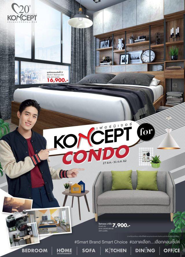 Koncept for Condo โบรชัวร์ สินค้าลดราคา วันที่ 27 สิงหาคม - 31 ตุลาคม 2562